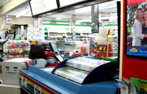 Newsagency for sale