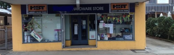 Retail Hardware Store
