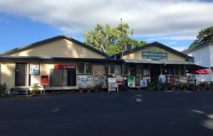 Freehold General Store with Post Office & Newsagency ABM ID #6195