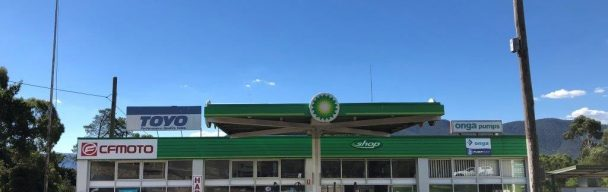 BP Service Station in Country Victoria ABM ID #6049