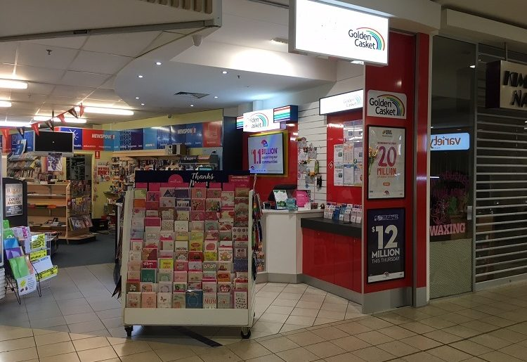 Newsagency For Sale In Greenslopes ABM ID #6086
