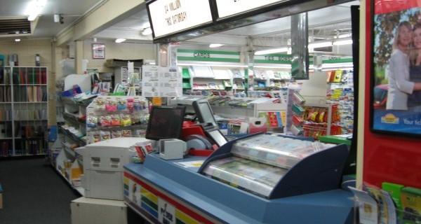 Shop and Flat Photos 013 (600 x 450)